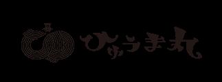 ひゅうま丸特設サイト